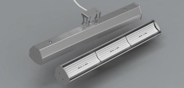 PubSun outdoor infrarood warmtestraler grijs 3x 650W met kabel van Elbo Therm Elbo therm PubSun1900